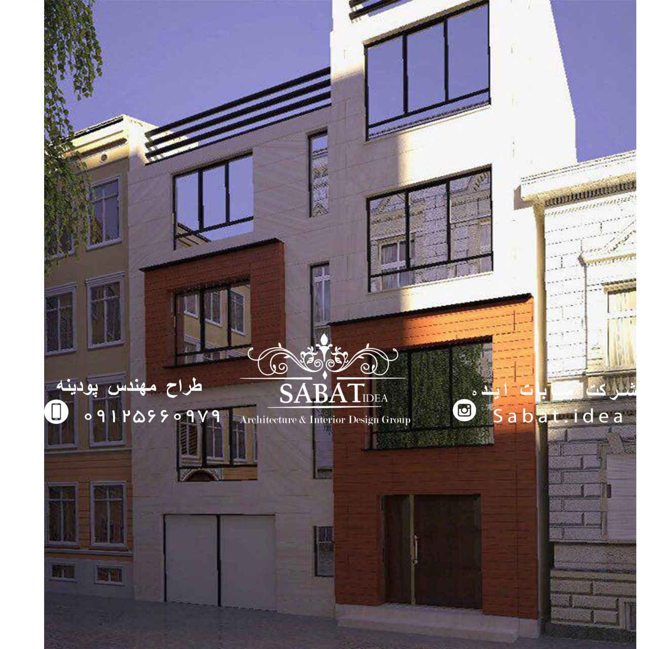 طراحی نمای ساختمان آقای صالح آبادی