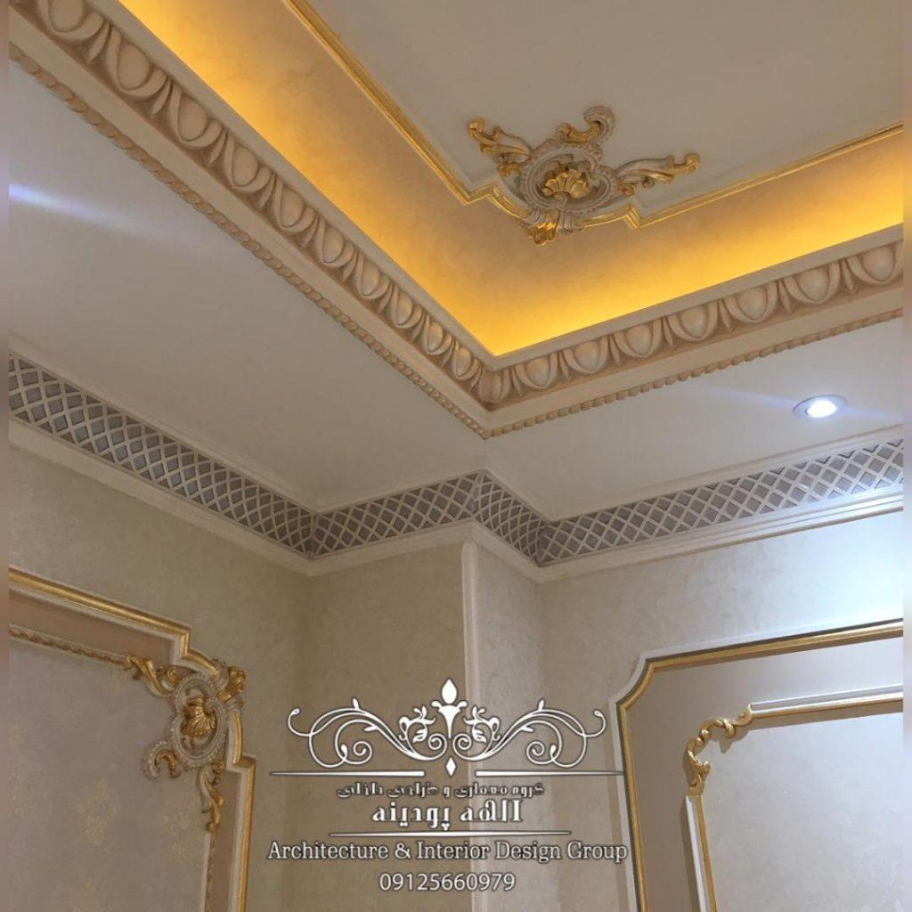 طراحی دکوراسیون داخلی به سبک کلاسیک و لوکس به همراه گچبری