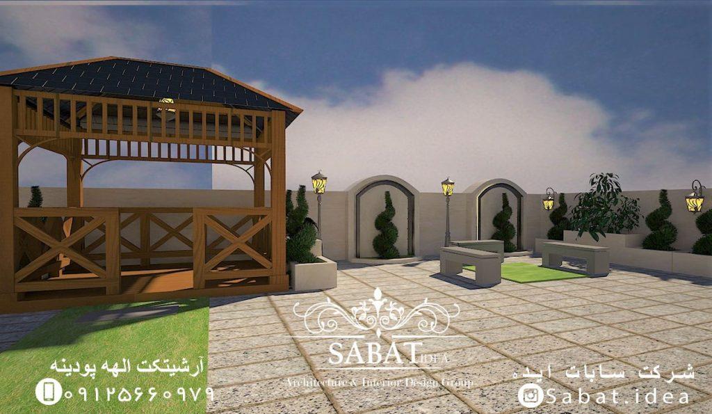 new roof garden3